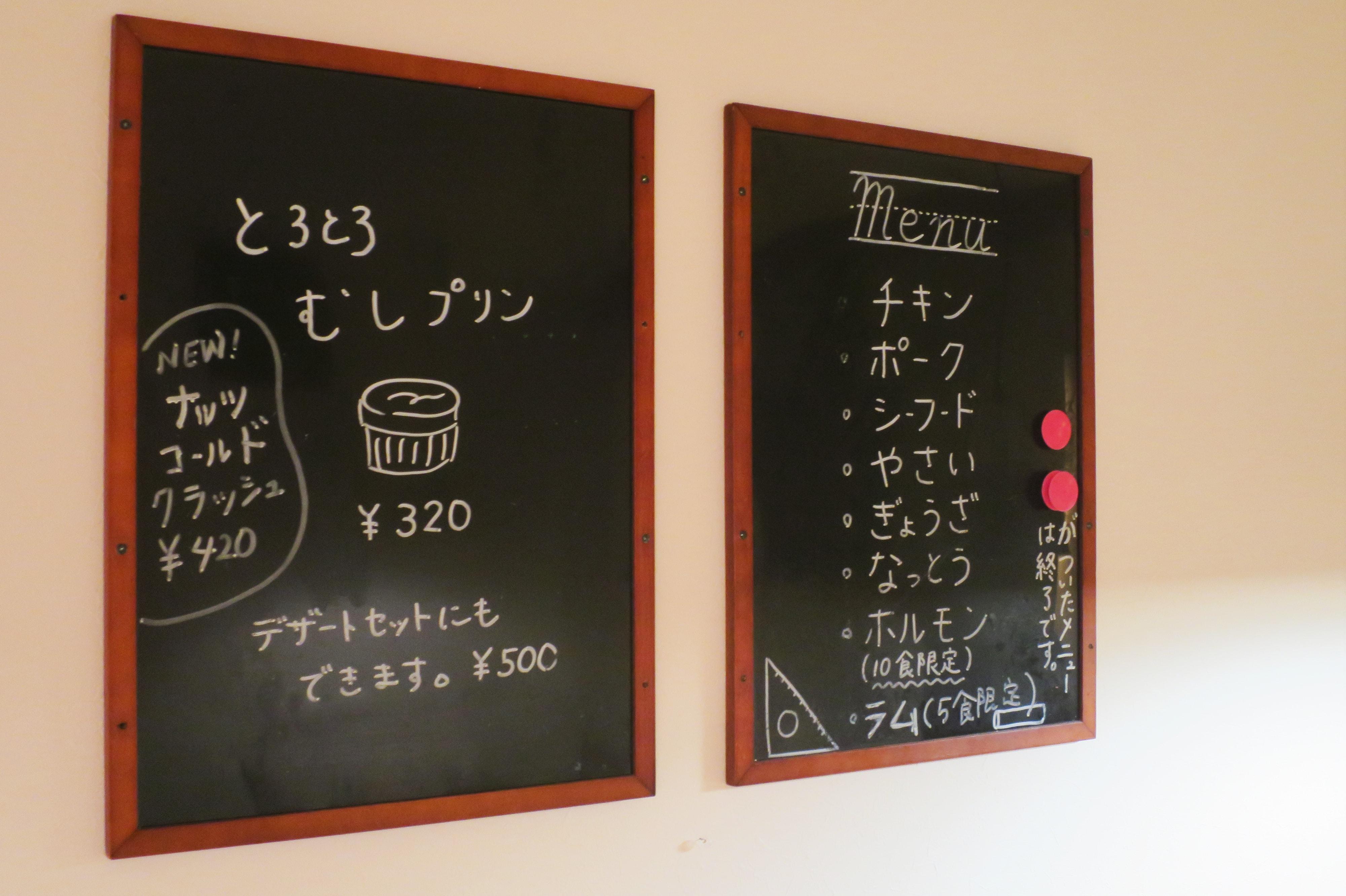 富山高岡車站美食!湯咖哩Maruna(スープカレー マルナ)美味推薦