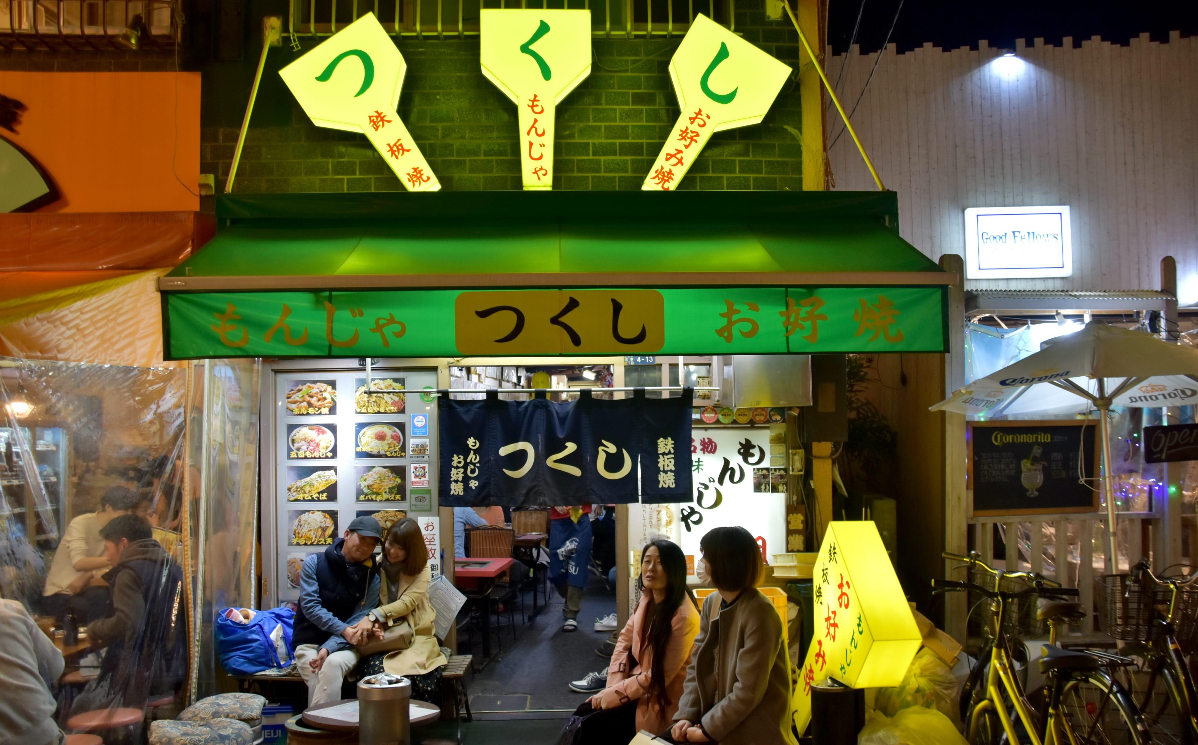 【淺草美食】東京淺草文字燒!下町老舖つくし美味推薦