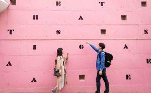 【景點推薦】夢幻拍照聖地!東京・橫濱人氣可愛牆壁5選