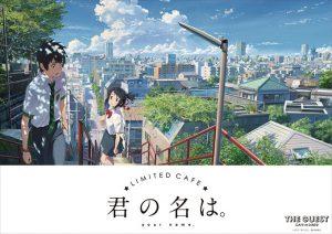 人氣電影「你的名字」咖啡廳-池袋Parco期間限定登場!