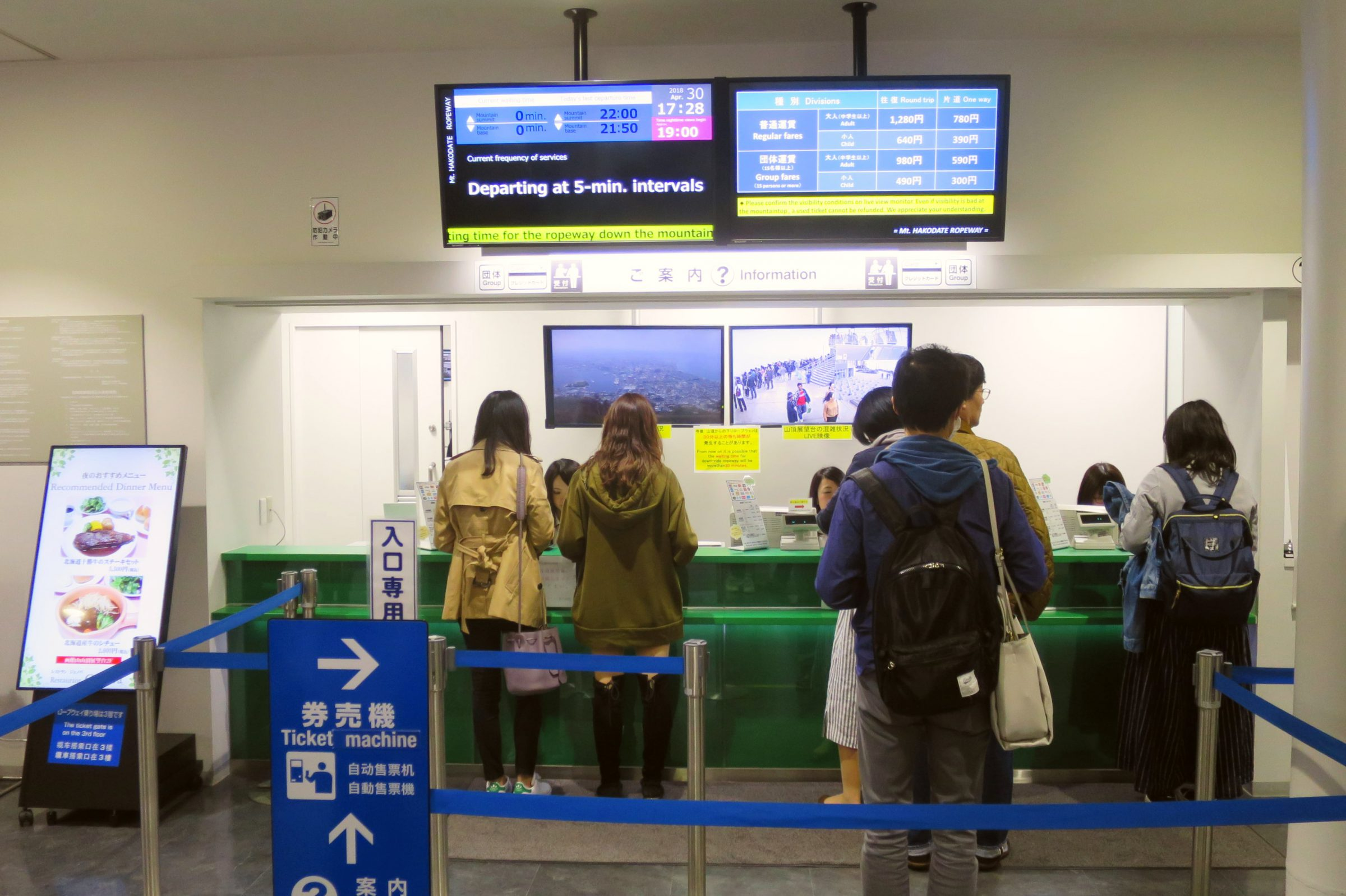 日本3大夜景|北海道函館山夜景:交通方式、纜車票價、日落時間