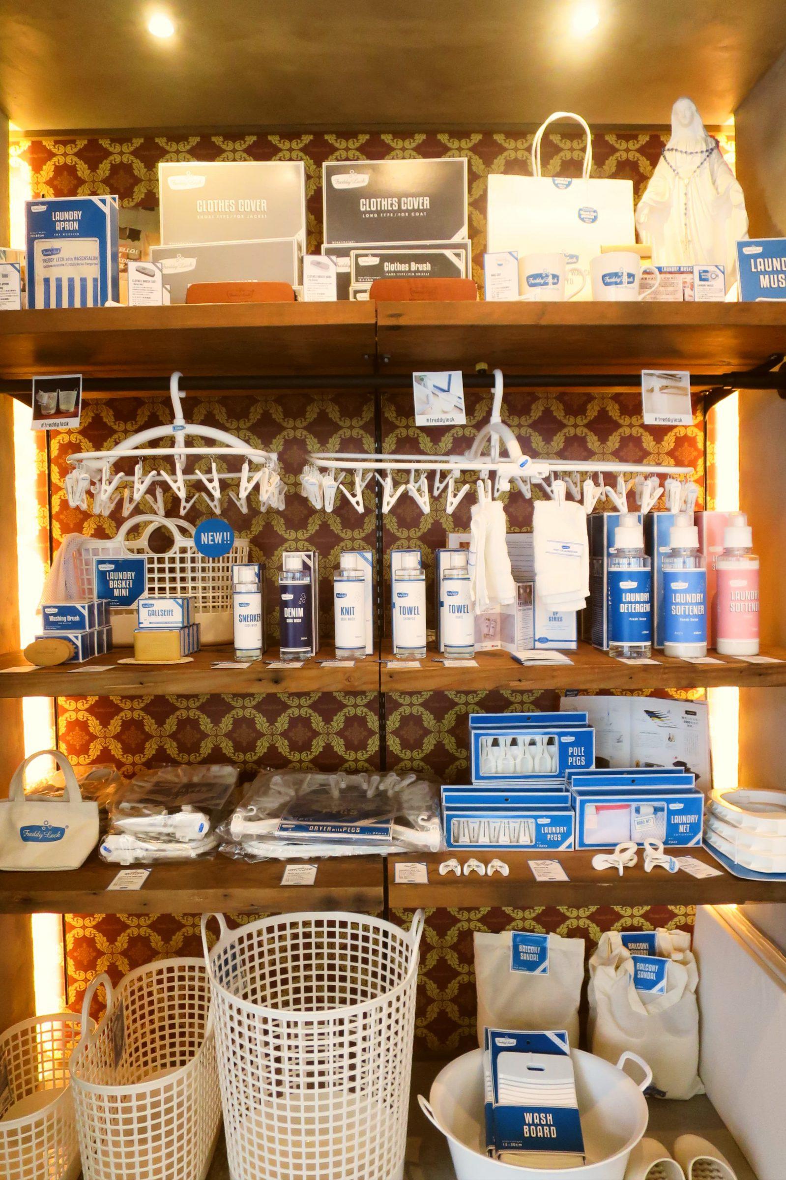 洗衣房 + 咖啡店!東京目黑區創意洗衣房「Freddy Leck」