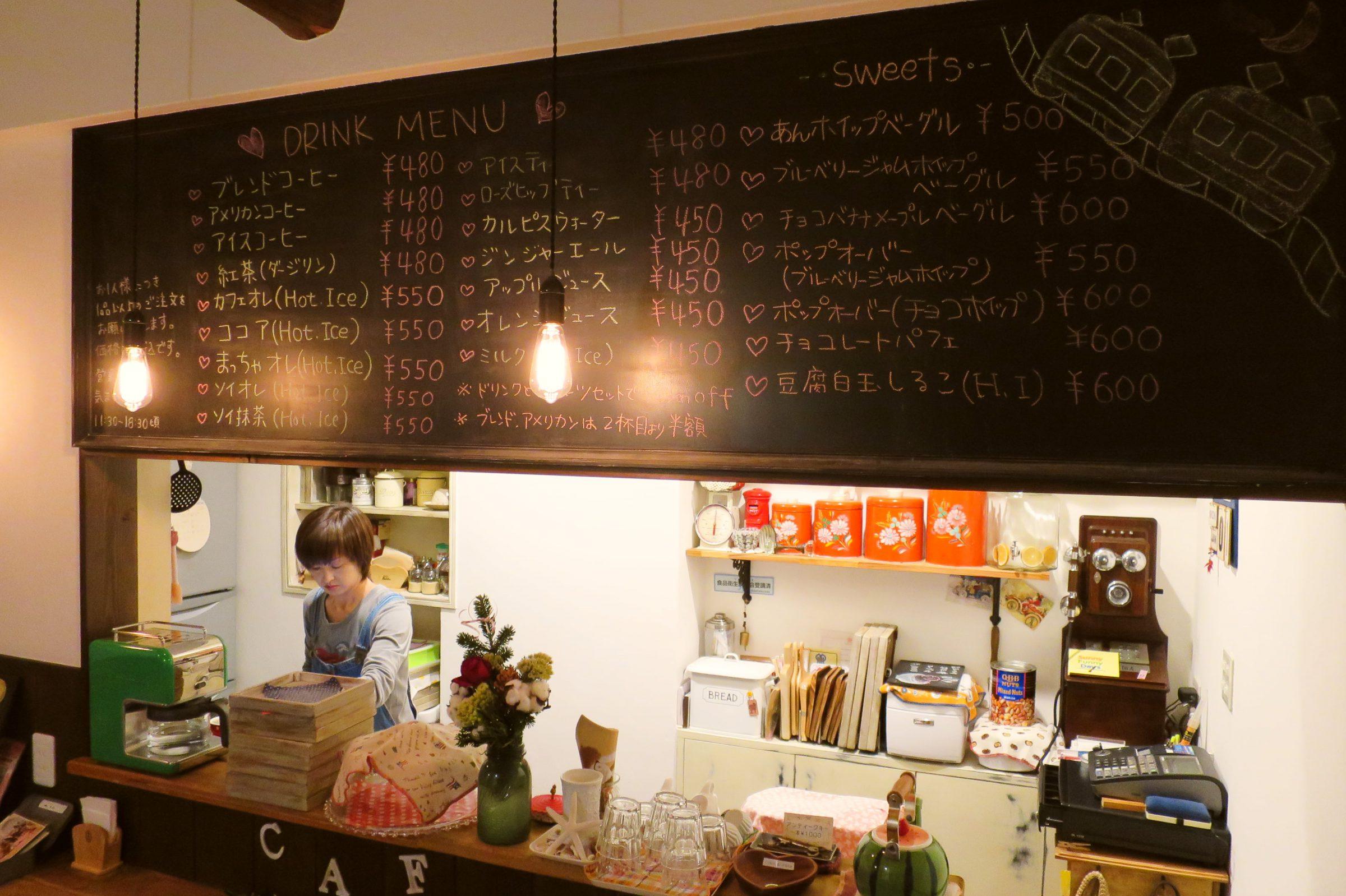 走訪鎌倉巷弄!江之電稻村之崎美味咖啡店「Re:cha」
