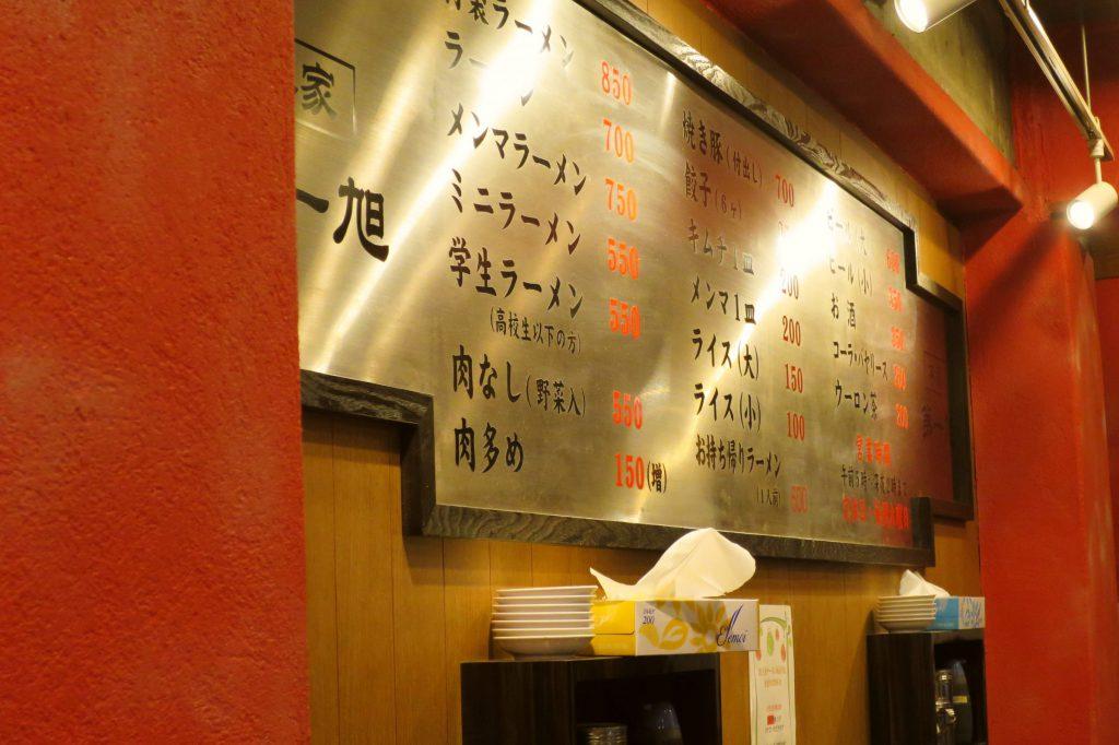 京都夜巴早餐推薦!京都車站拉麵專門店「本家第一旭」