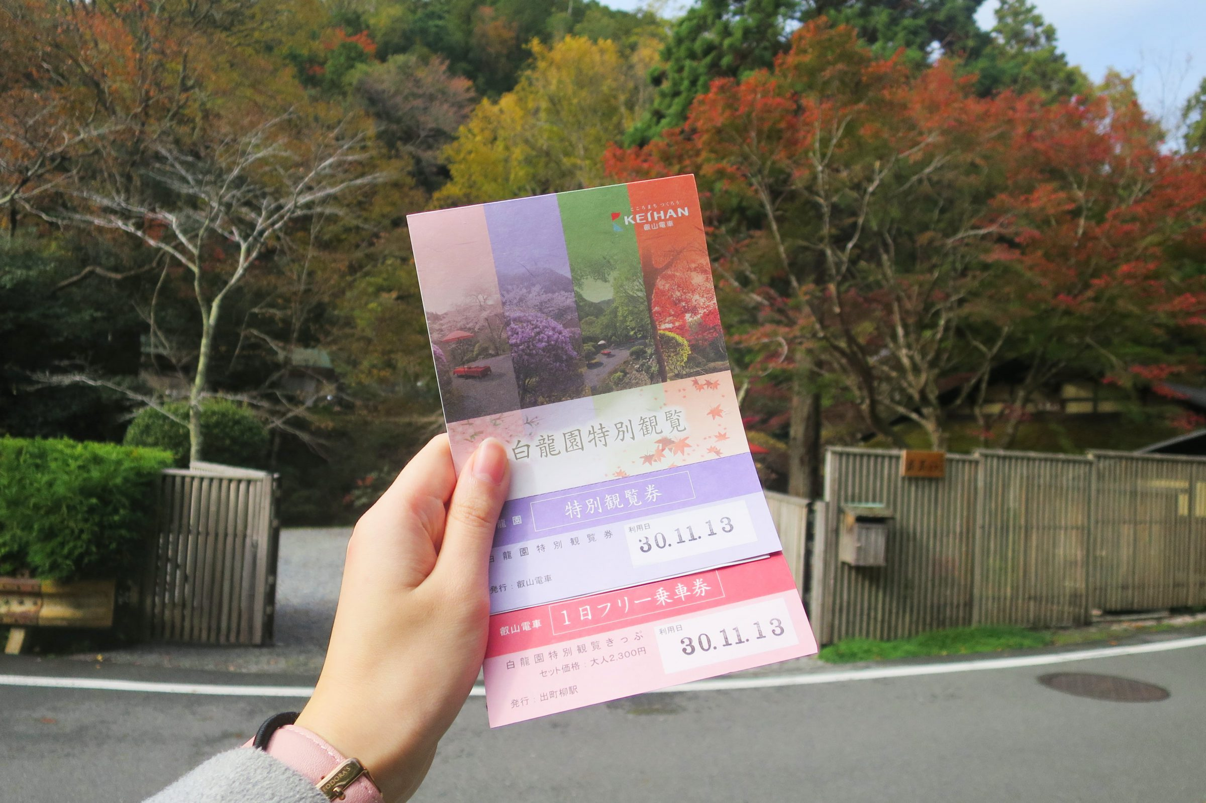 每天僅開放100人!京都叡山電鐵鞍馬・二ノ瀬賞楓秘境「白龍園」