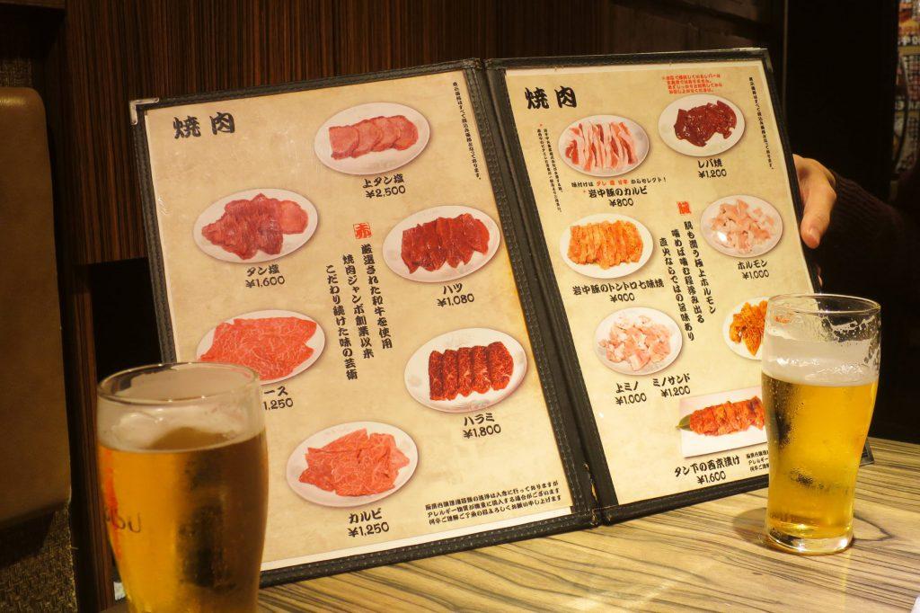 東京單點A5黑毛和牛燒肉推薦!焼肉ジャンボ 本郷店(Jumbo Hongo)