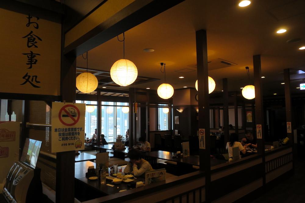 東京春季杜鵑花季一日遊:鹽船觀音寺+梅の湯日歸溫泉