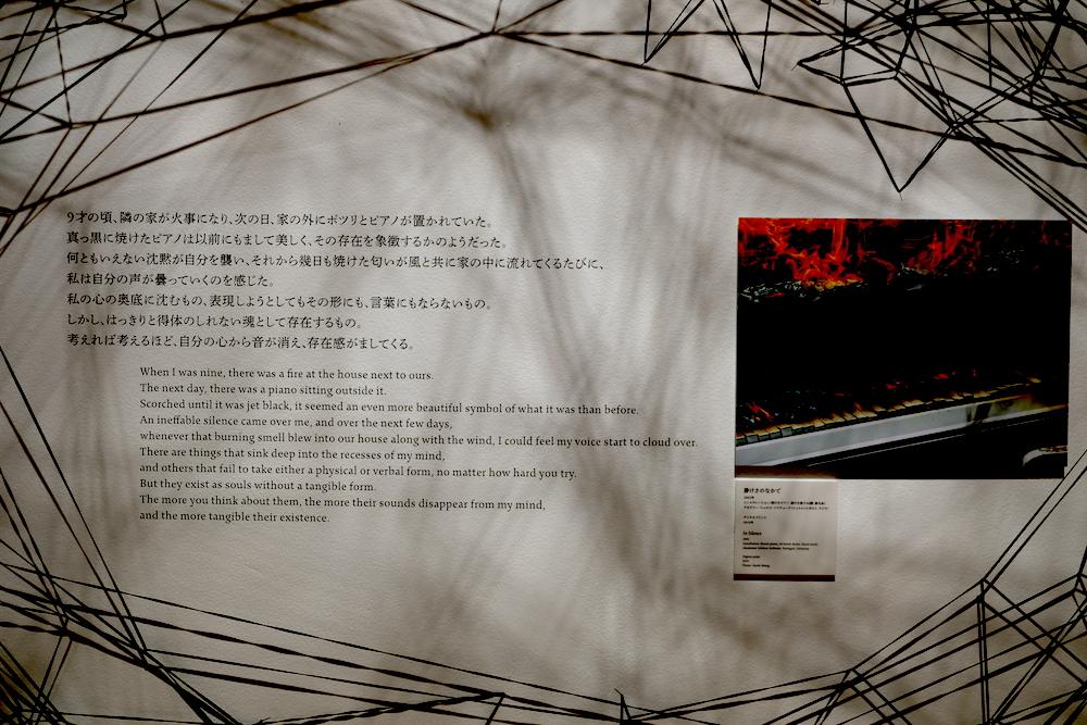 東京.六本木森美術館期間限定展覽:塩田千春展「魂がふるえる」