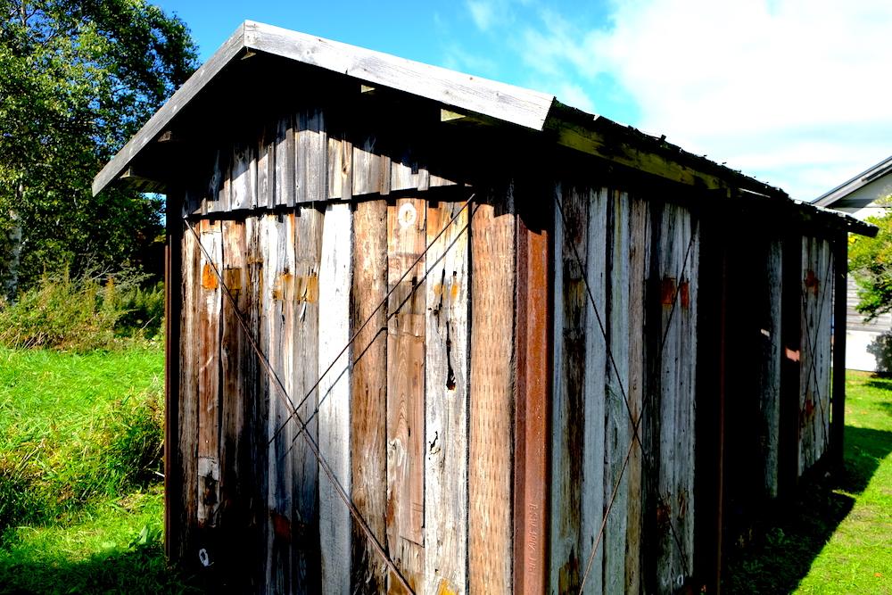 舊奥行臼站