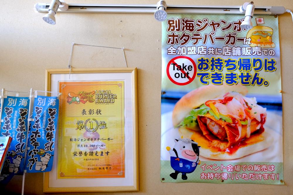 全國漢堡冠軍!雙葉壽司DIY「干貝漢堡」