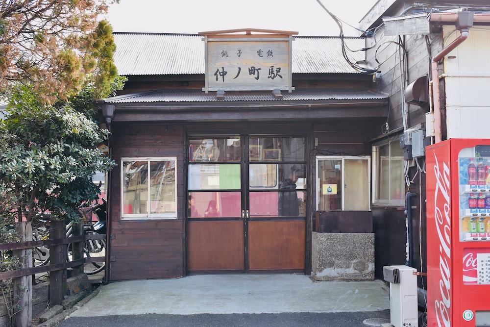 仲之町車站門口
