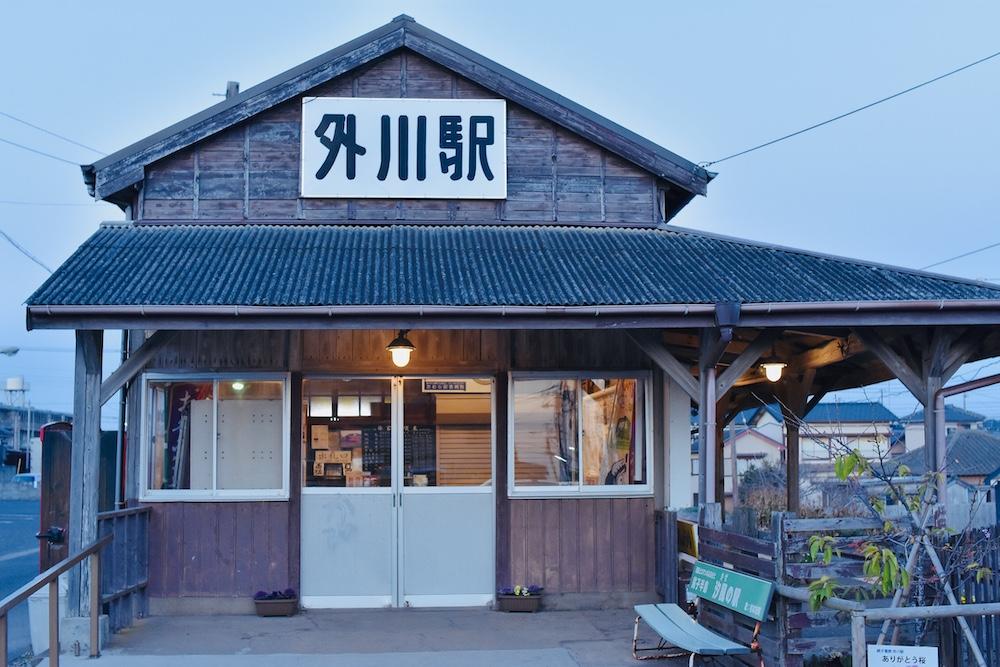 「外川漁港」,樸質的車站、老街及漁港