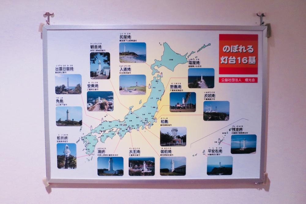 日本可爬燈台16選