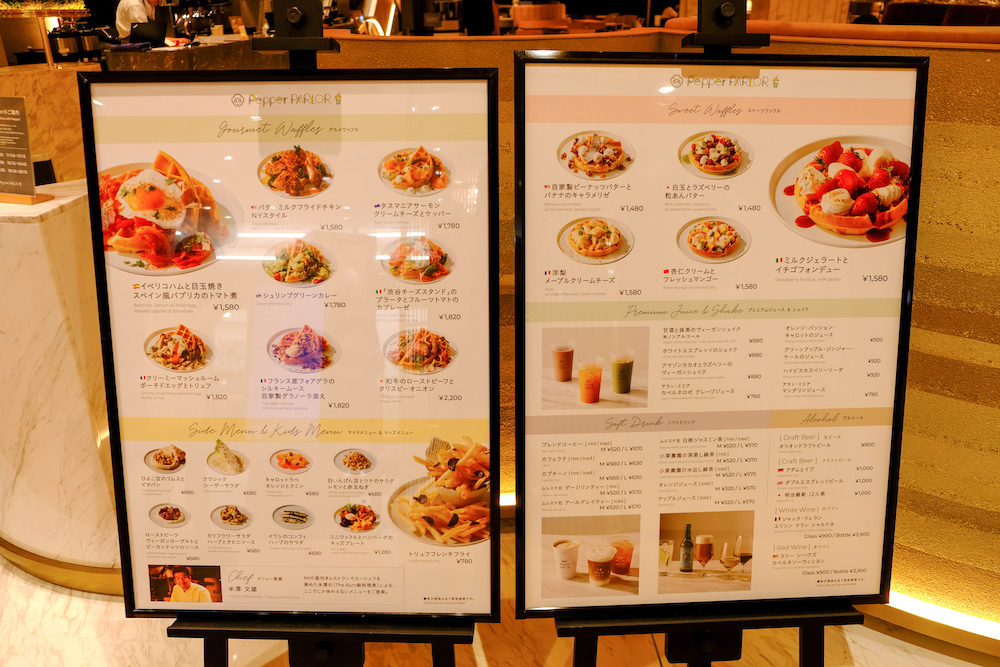 機器人咖啡廳「Pepper PARLOR」菜單