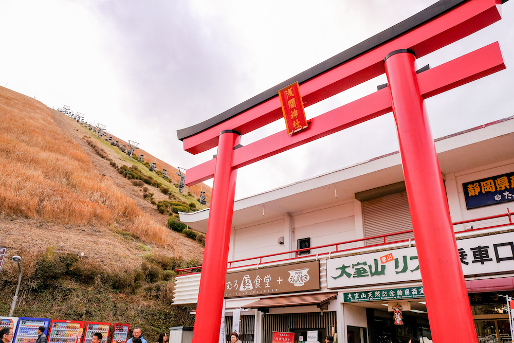 靜岡伊東旅行・伊豆高原「大室山」 纜車入口