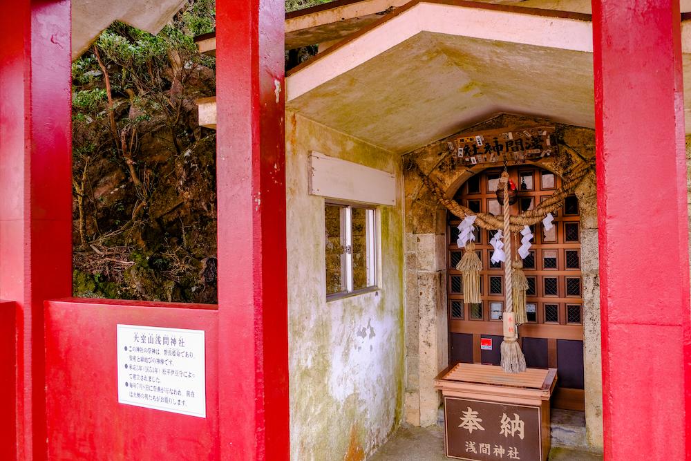 靜岡伊東旅行・伊豆高原「大室山」山頂風景 淺間神社