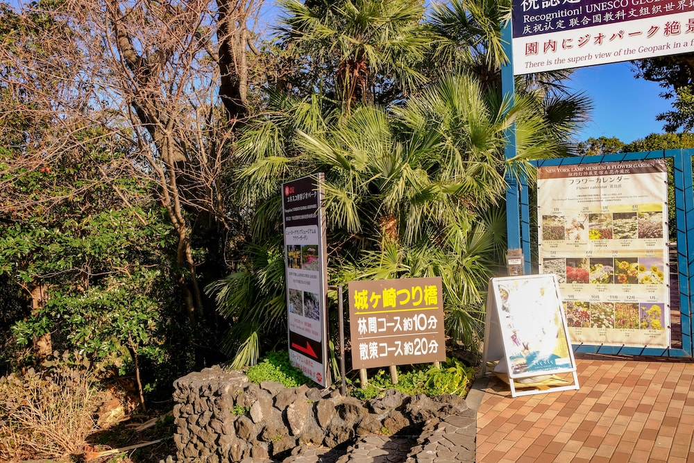 靜岡伊豆景點「城崎海岸」 入口