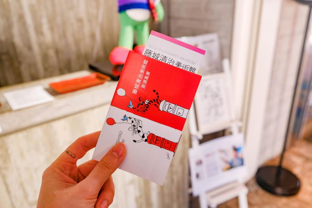 那須藤城清治美術館 門票