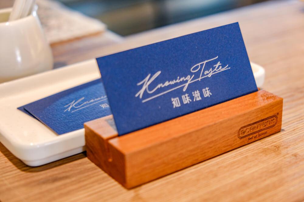 台中北區・創意西式料理「知味滋味 Knowing Taste」