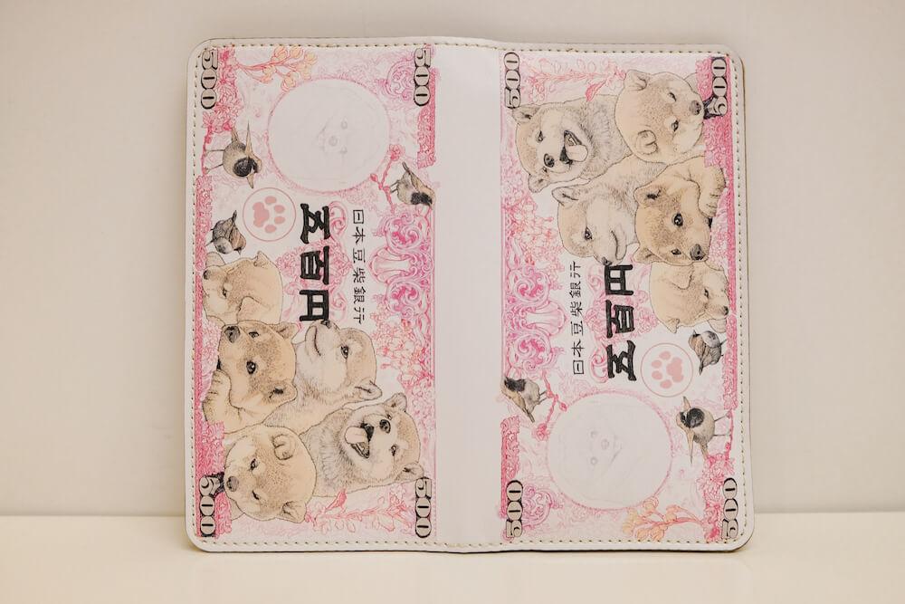 日本郵政新商品・可愛豆柴紙鈔長夾+鑰匙圈