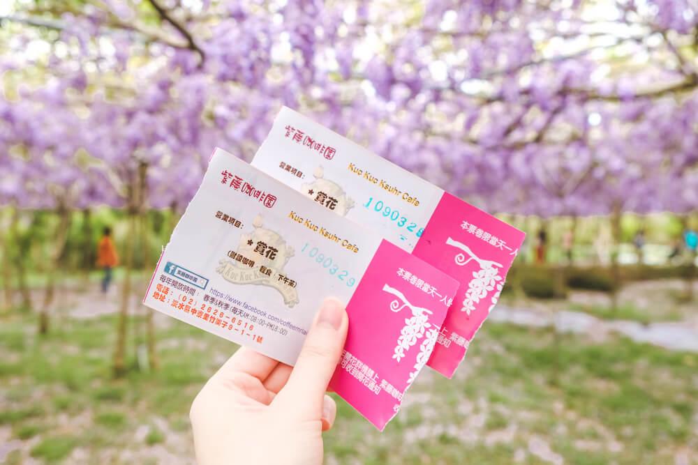 淡水紫藤咖啡園二店水源園區