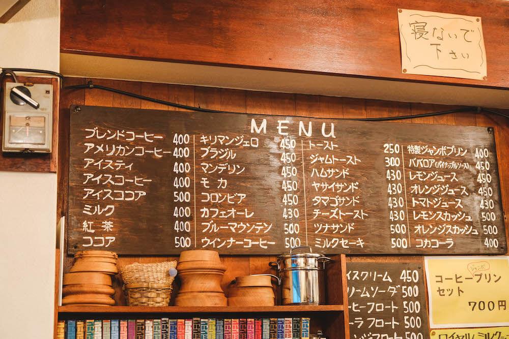 虎之門老式咖啡館「ヘッケルン」菜單