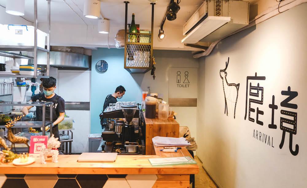 鹿境早午餐 Arrival Brunch & Cafe店內