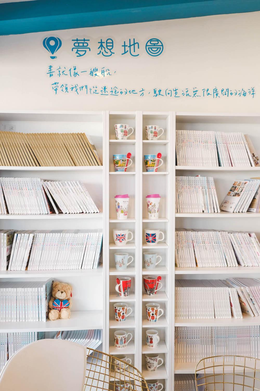 夢想地圖Cafe海景會館 書櫃