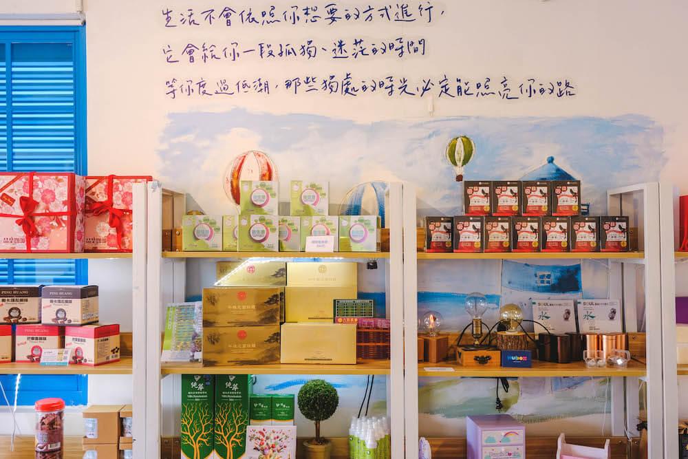 夢想地圖Cafe海景會館 商品區