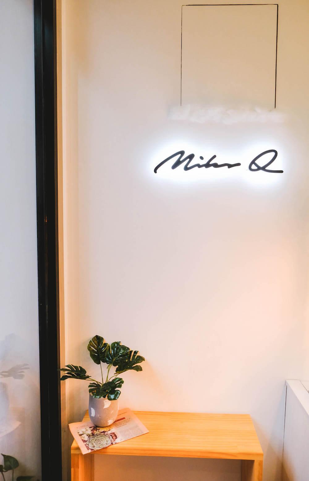 台北信義區「Miles.Q」法式生巧/抹茶生乳捲!高CP質韓系質感咖啡廳推薦