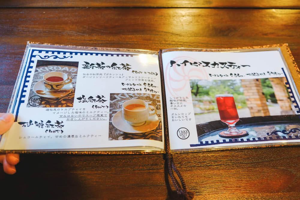 福島・會津若松|鶴之城咖啡館「會津葵 西遊館」菜單