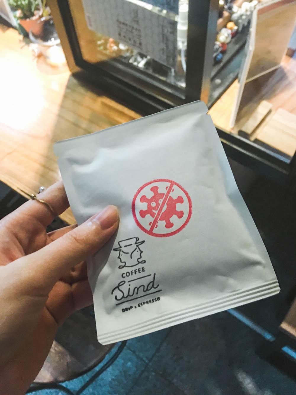忠孝新生 Coffee Sind