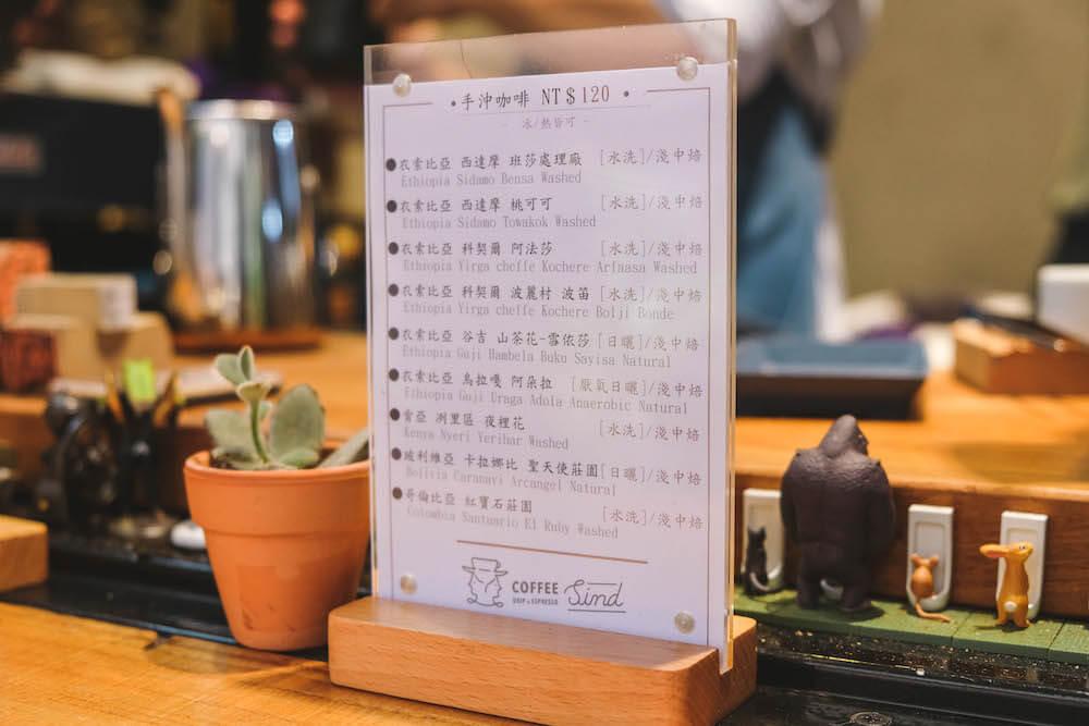 忠孝新生Coffee Sind菜單