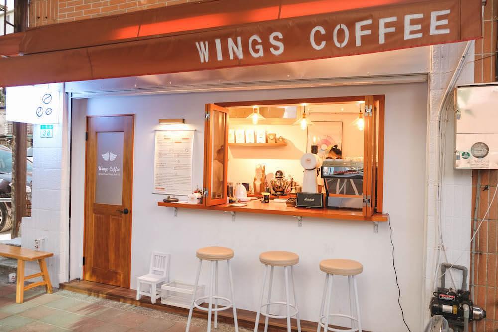 Wings Coffee Bar|巧遇街角的美好,被綠蔭圍繞的質感迷你咖啡店