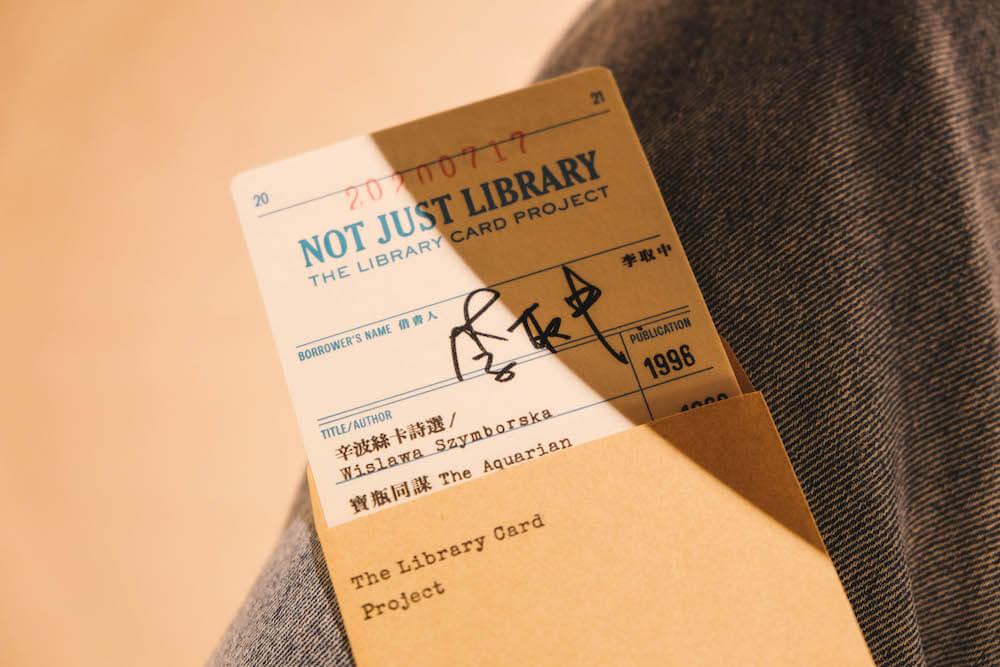 讀書前,請先沐浴!「不只是圖書館」台北松菸新景點,古蹟澡堂打造藝文閱讀空間