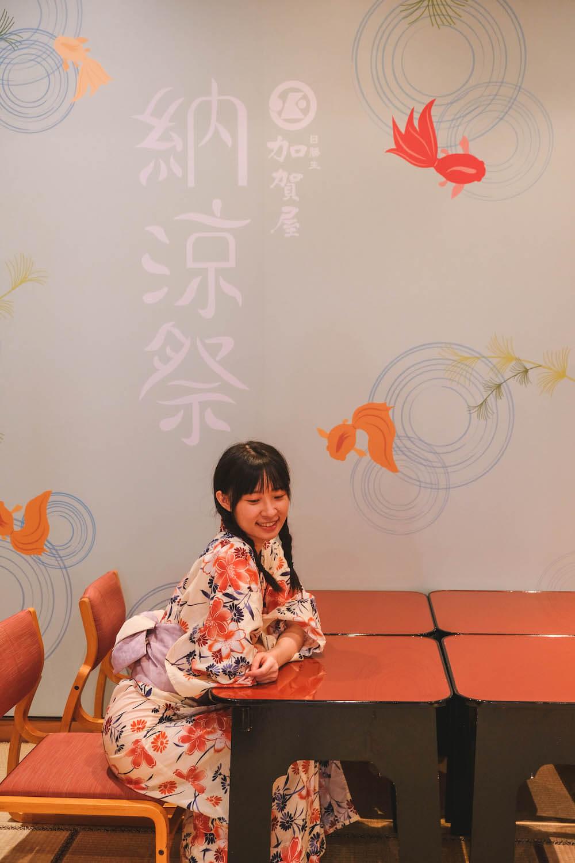 北投溫泉推薦・日勝生加賀屋泡湯一日遊|美味日式料理&大眾湯&穿花浴衣享受夏日納涼