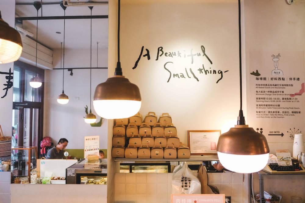 台北大稻埕・鹹花生咖啡館Salt Peanuts|穿梭迪化街老宅洋樓,品嚐美味招牌肉桂捲44