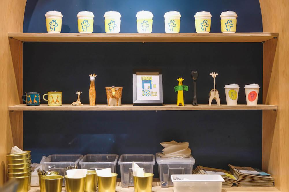 專訪巷弄中的藍黃長頸鹿・台北忠孝新生不限時咖啡廳「GinGin Coffee Company」