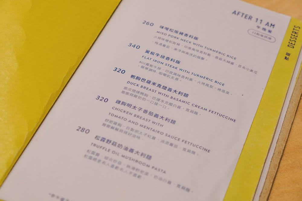 台北忠孝新生不限時咖啡廳「GinGin Coffee Company」菜單