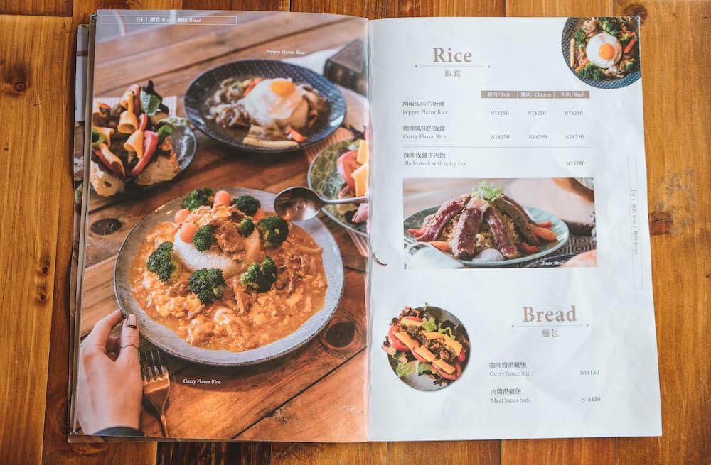 台北濱江街・Ln.180咖啡廳菜單