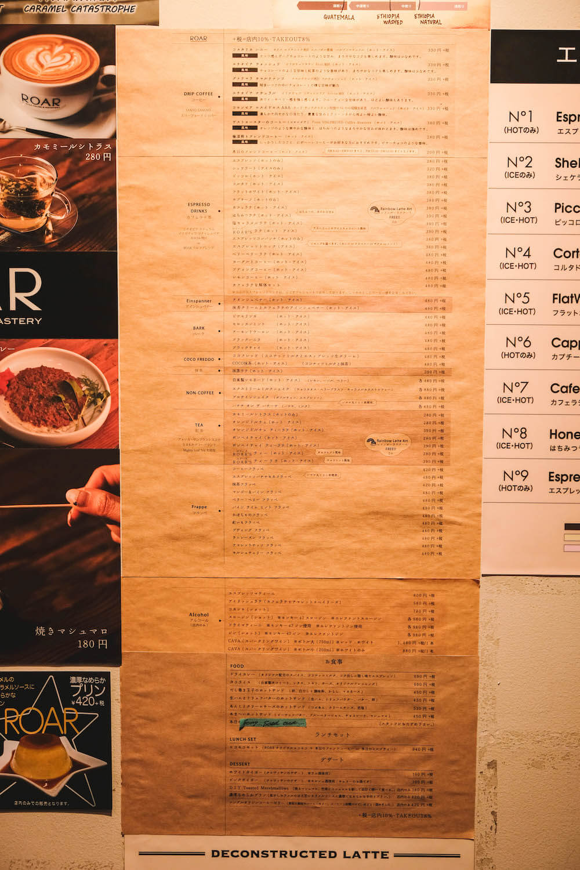 東京八丁堀「Roar-coffeehouse-Roastery」菜單