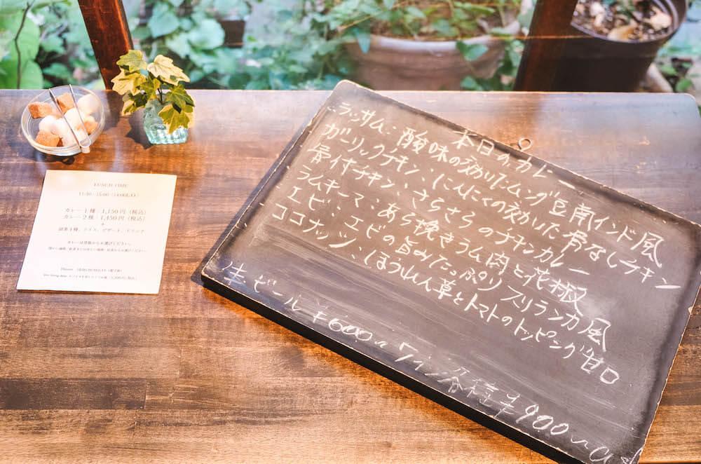 「SPICE Cafe」菜單menu