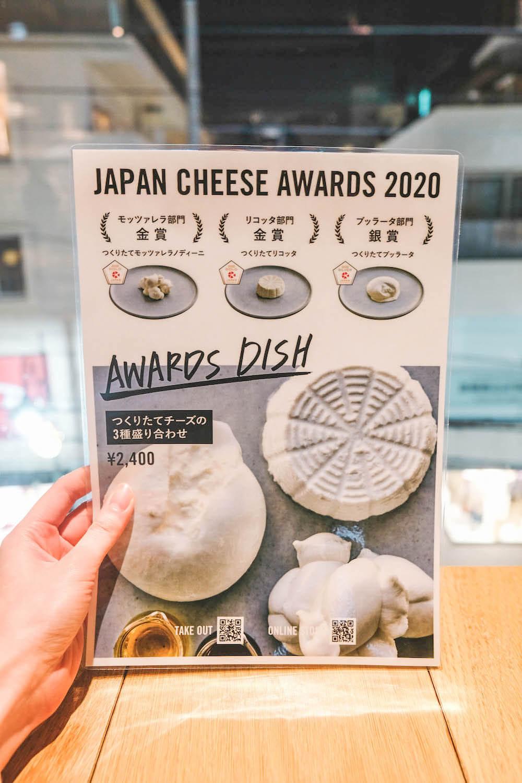 自由之丘・GOOD CHEESE GOOD PIZZA 日本起司金賞,每日從清瀬牧場直送的美味