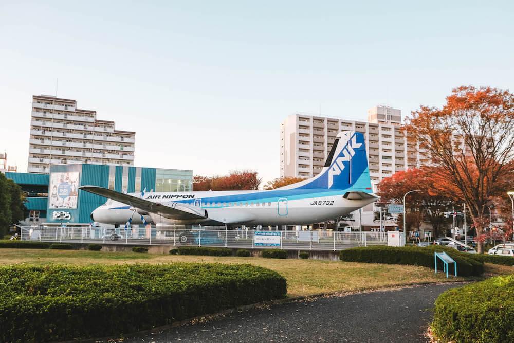 所澤航空紀念公園