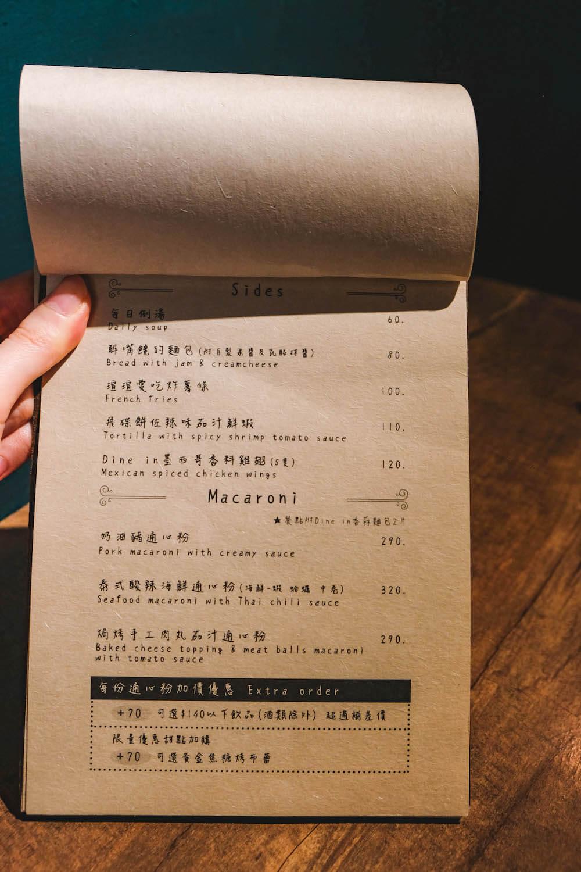 台北中山早午餐咖啡廳「Dine in cafe」菜單