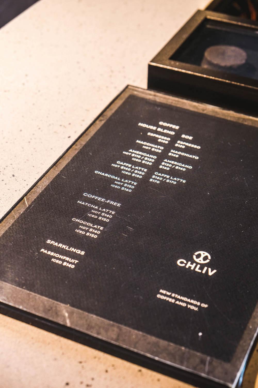 九份咖啡廳「CHLIV Jiufen」菜單