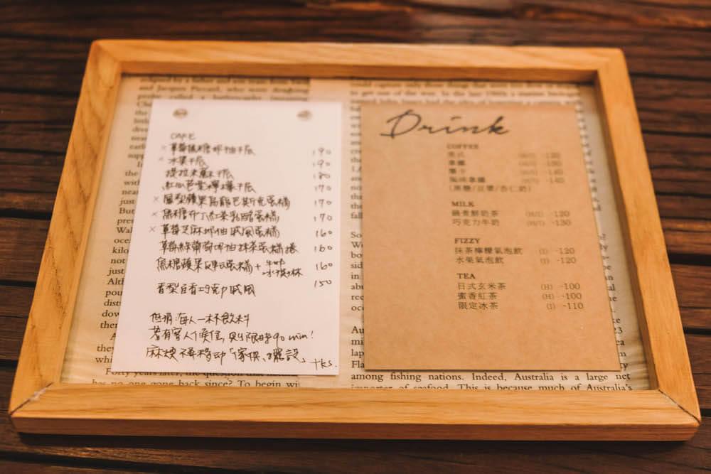 台北六張犁・舒適圈Comfort Zone菜單