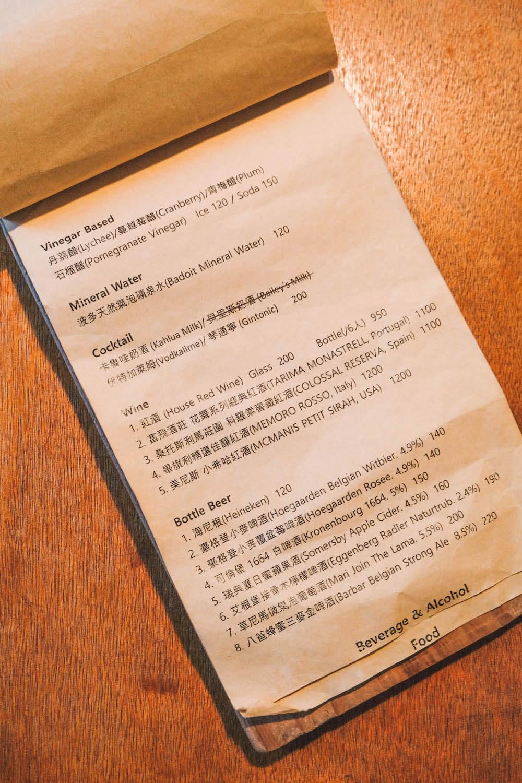 大安森林公園站2J CAFE菜單