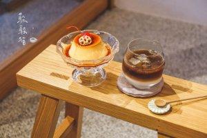迪化街咖啡廳・躲躲猫珈琲Hidingcat Café|一週僅週六營業,限量手工焦糖布丁&香濃珈琲牛乳