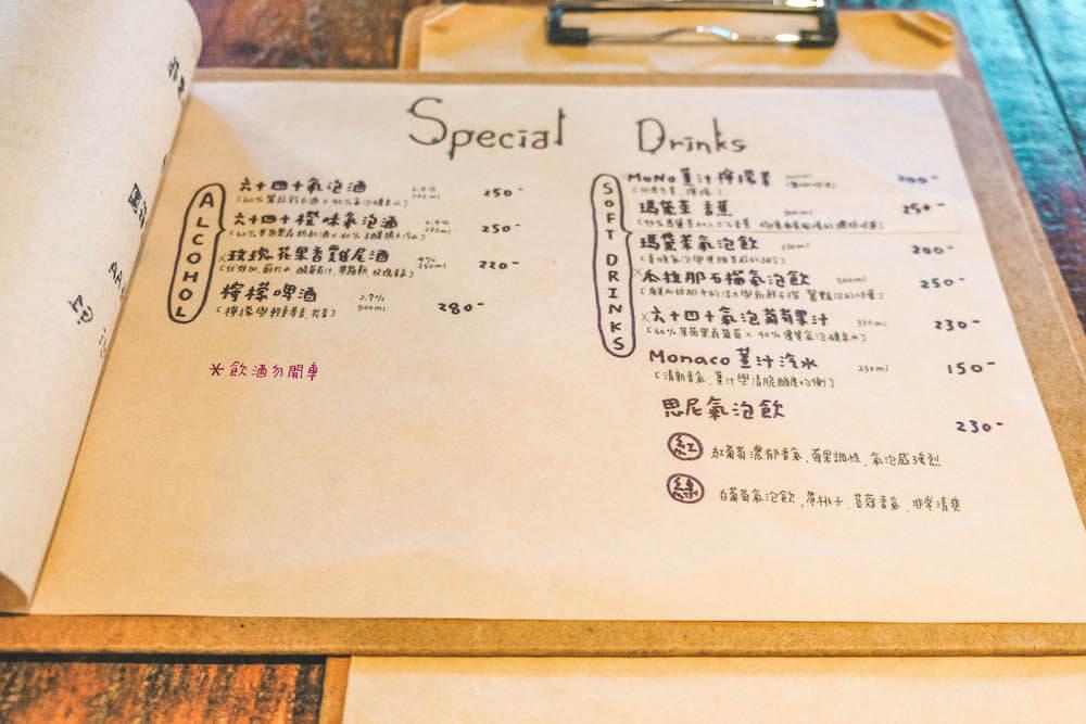 器咖啡/珈琲 菜單